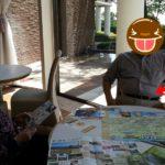城ケ崎と四季の花公園