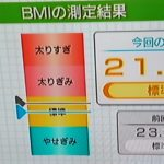 Wii-Fit 動いたよ!