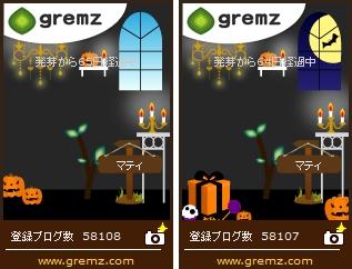 1445653172_04361-horz